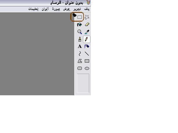 كيفية تصوير الشاشه بدون برامج  110