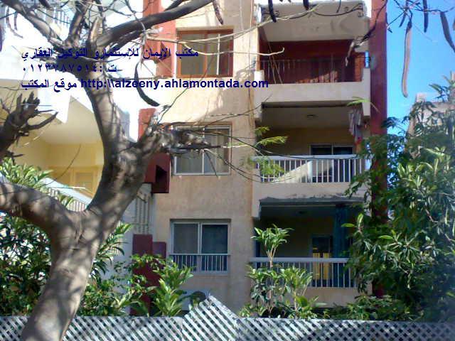 شقة للبيع تشطيب سوبرررررر لوكس مساحة 120 متر –شارع سيف والي Uuuuu120
