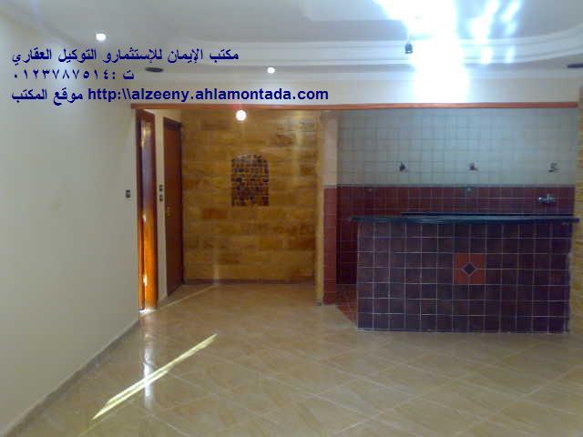 شقة للبيع تشطيب سوبرررررر لوكس مساحة 120 متر –شارع سيف والي Uuuuu122