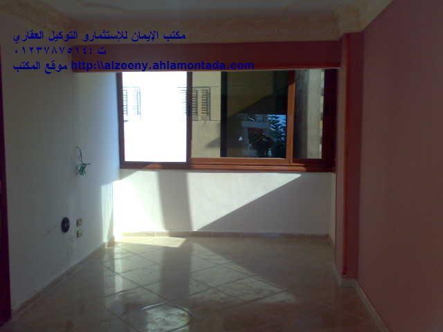 شقة للبيع تشطيب سوبرررررر لوكس مساحة 120 متر –شارع سيف والي Uuuuu125