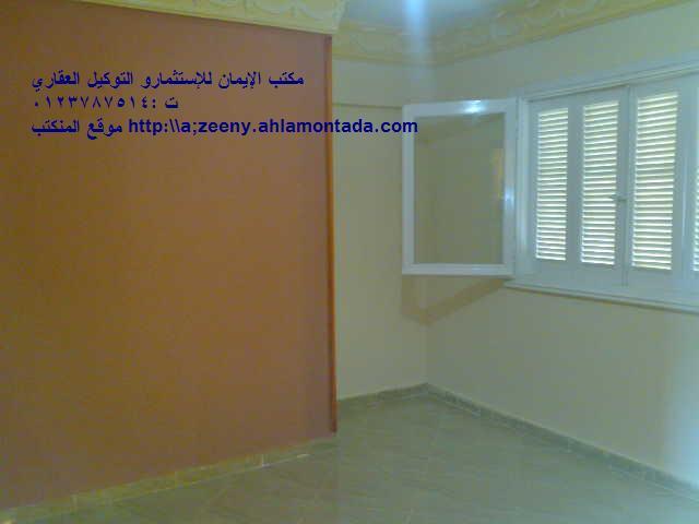 شقة للبيع تشطيب سوبرررررر لوكس مساحة 120 متر –شارع سيف والي Uuuuu126