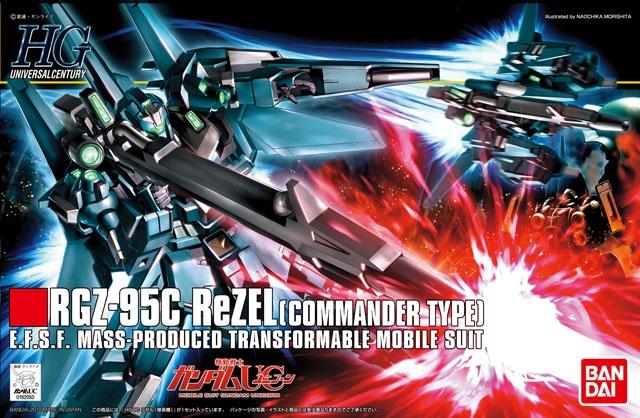 RSU-E-286 ReZEL Rouge Rezel_10