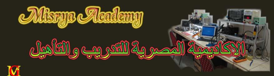 الاكاديمية المصرية للعلوم والتكنولوجيا