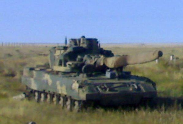 T-95 Tank Development - Page 3 T-9510