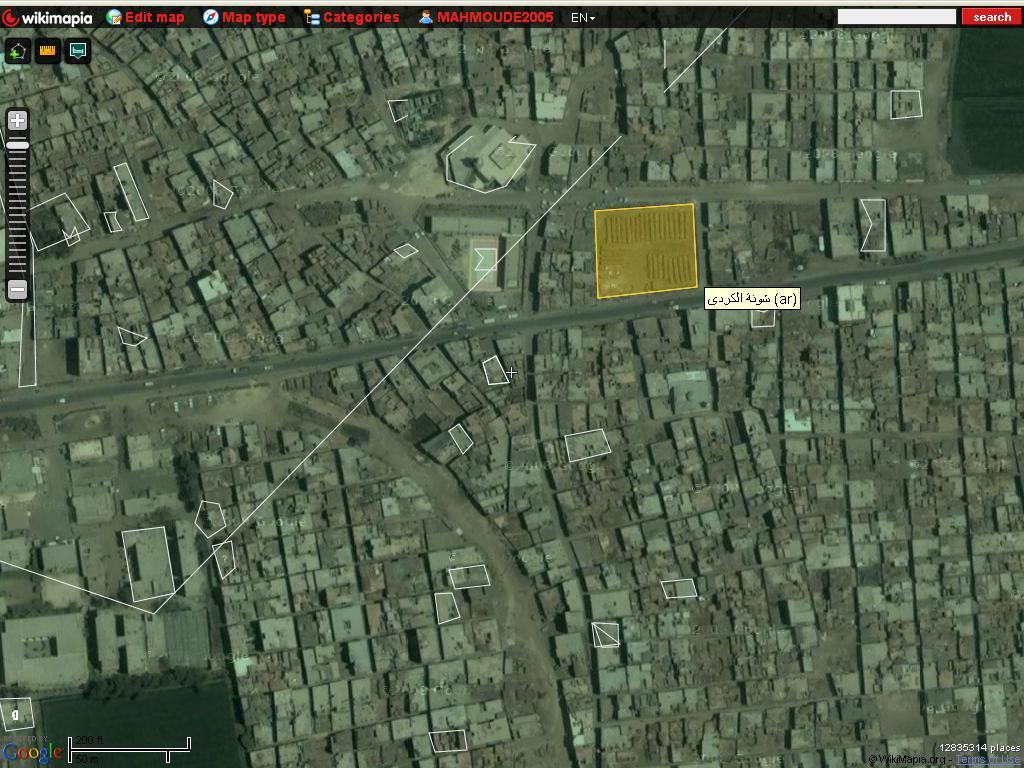 مدينة الكردي Untitl11