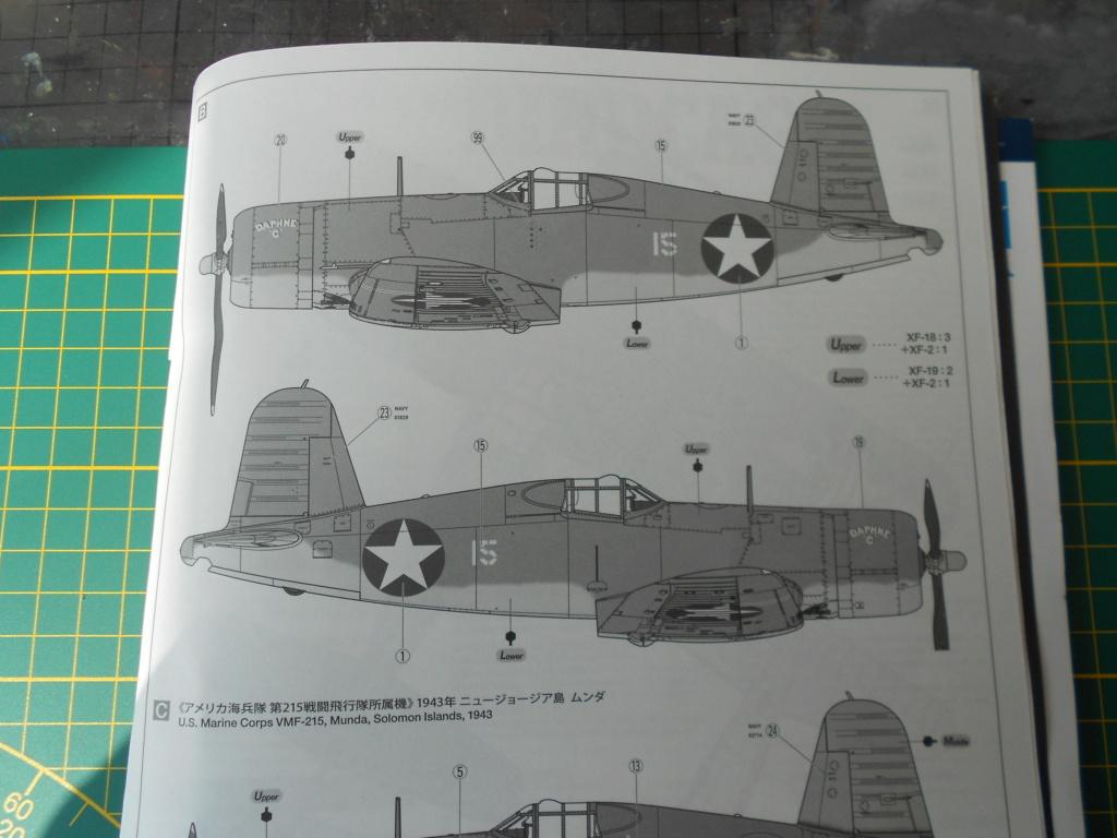 Corsair Tamiya 1/32 Dscn6632