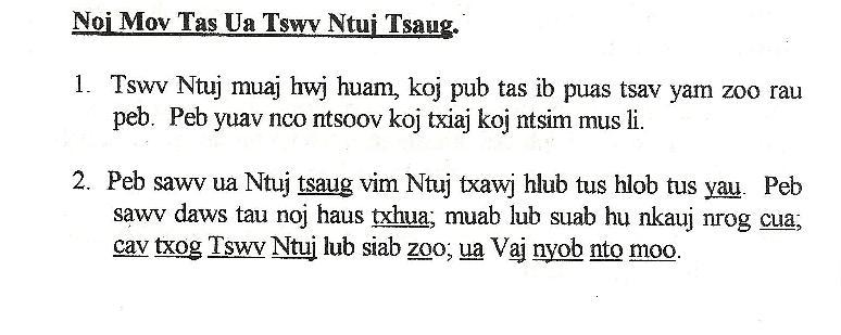Thov Ntuj thaum noj mov C410