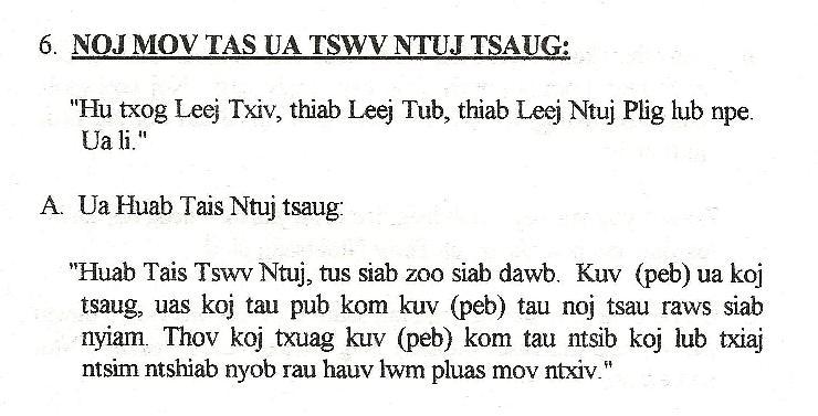 Thov Ntuj thaum noj mov C510
