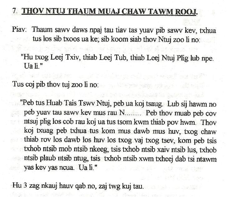 Thov Ntuj thaum yuav mus kev deb D110