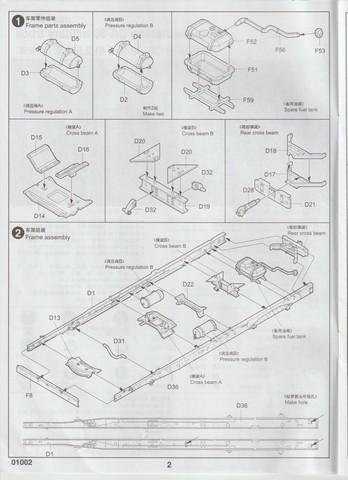 [TRUMPETER] Camion militaire chinois JIENFANG CA-30 1/35ème Réf 01002 00217