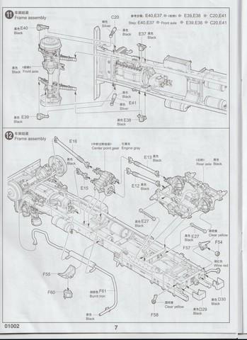 [TRUMPETER] Camion militaire chinois JIENFANG CA-30 1/35ème Réf 01002 00711