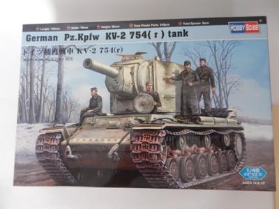 Véhicule de récupération allemand Pz.Kpfw KV-2 754  Dscn9034