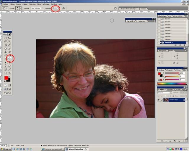 Comment supprimer un halo ? Photoshop CS et Element St310