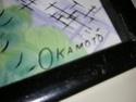 Ceramic Tiles - Is this Taro Okamoto? O-210