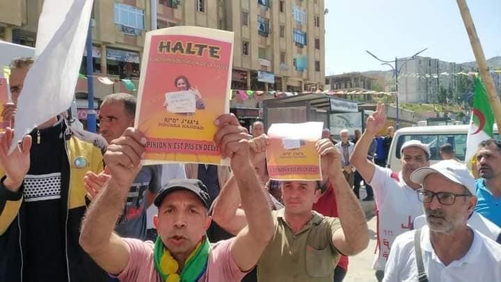 Rassemblement à Aokas pour exiger la libération de la militante Haddad Nora le dimanche 23/05/2021 - Page 2 101001