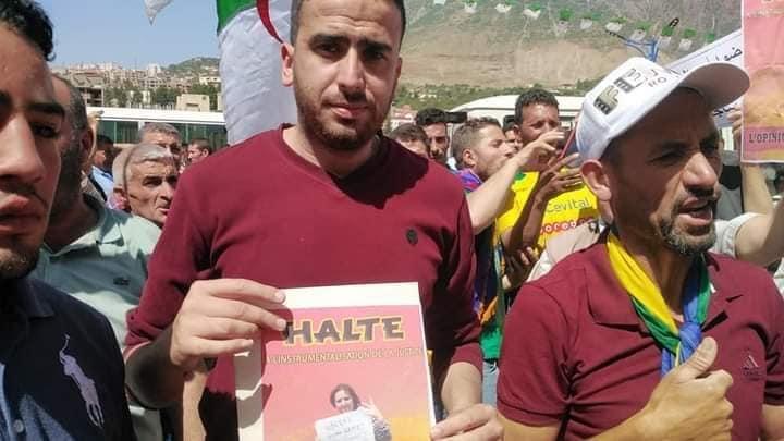 Rassemblement à Aokas pour exiger la libération de la militante Haddad Nora le dimanche 23/05/2021 - Page 2 101003