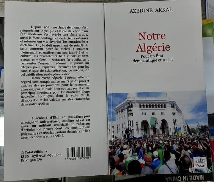 Azedine Akkal  à Aokas le samedi 05 juin 2021 101014