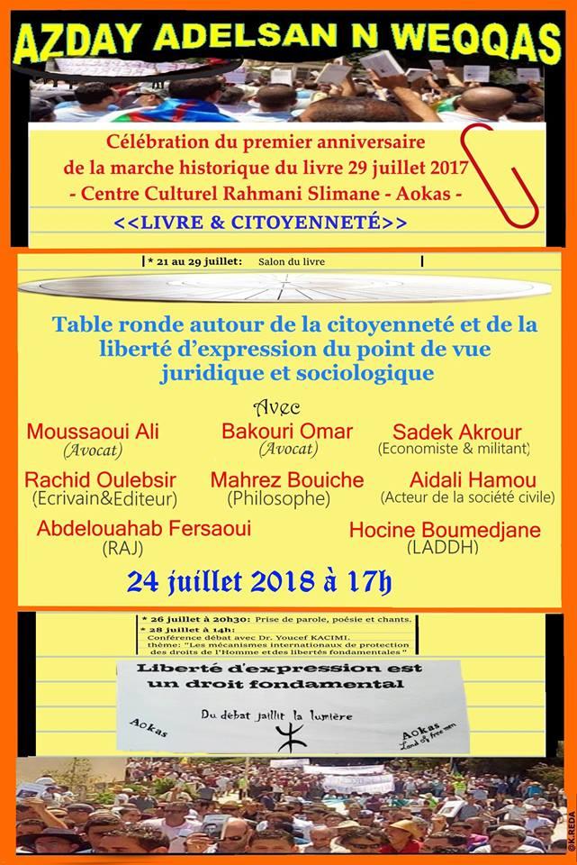 Mardi 24/07/2018 à 17h. Table ronde autour de la citoyenneté et de la liberté d'expression du point de vue juridique et sociologique. 10286
