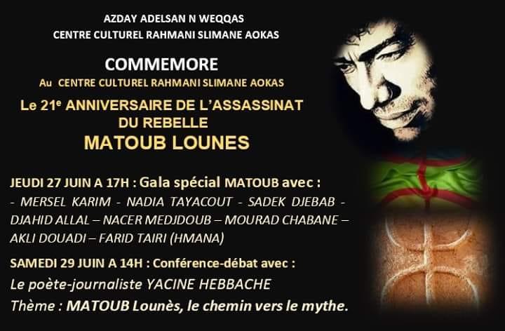 21 éme anniversaire de Matoub Lounes 10853