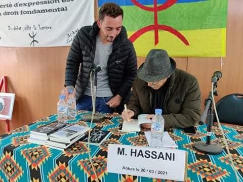 Hassani Mhamed à Aokas le samedi 20 mars 2021 10886