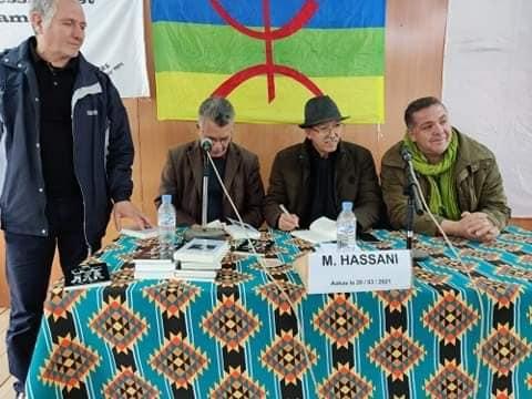 Hassani Mhamed à Aokas le samedi 20 mars 2021 10888