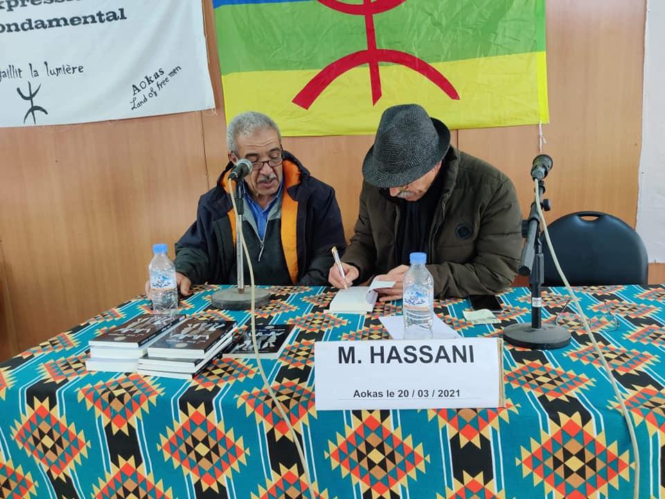 Hassani Mhamed à Aokas le samedi 20 mars 2021 10892