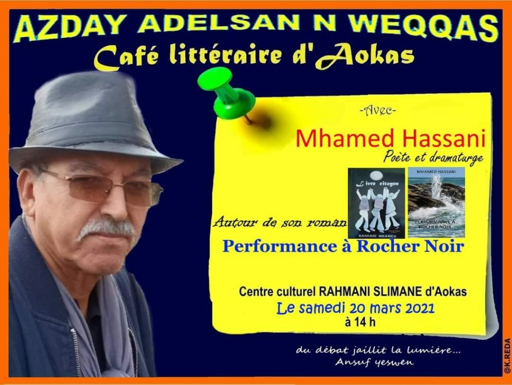 Café littéraire d'Aokas: conférences de l'année 2021 10934