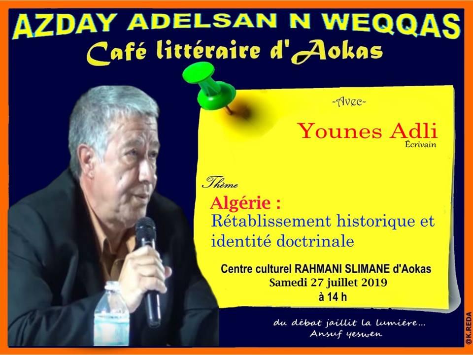 Younès Adli le samedi 27 juillet 2019 à Aokas 11012