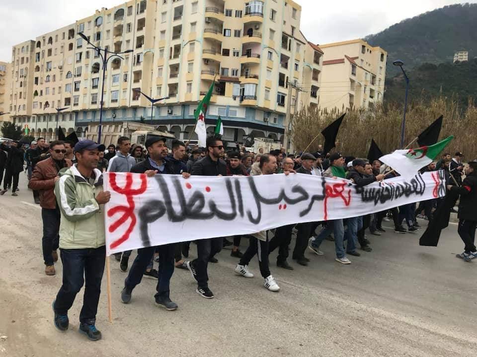 marche contre le cinquième mandat à Tichy le jeudi 21 février 2019 1104