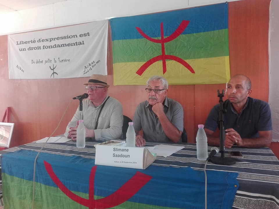 Excellente Conférence de Slimane Saadoun à Aokas le samedi 28 Septembre 2019 11049