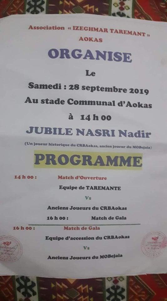 grandiose Jubilé Nasri Nadir samedi 28 septembre 2019 11053