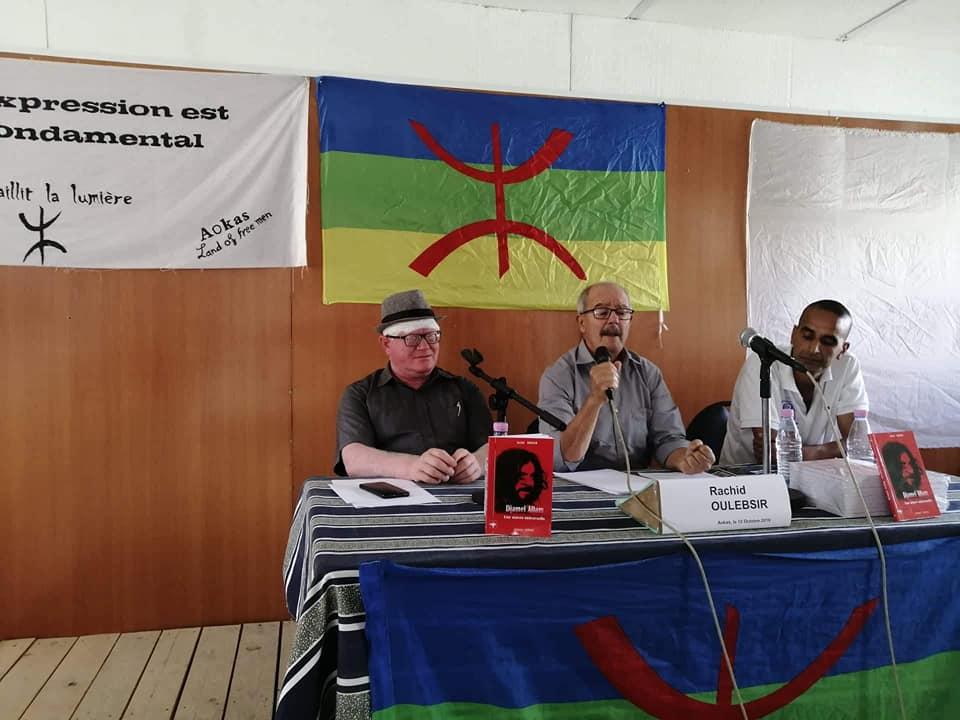 Conférence de Rachid Oulebsir à Aokas le samedi 12 Octobre 2019 11230