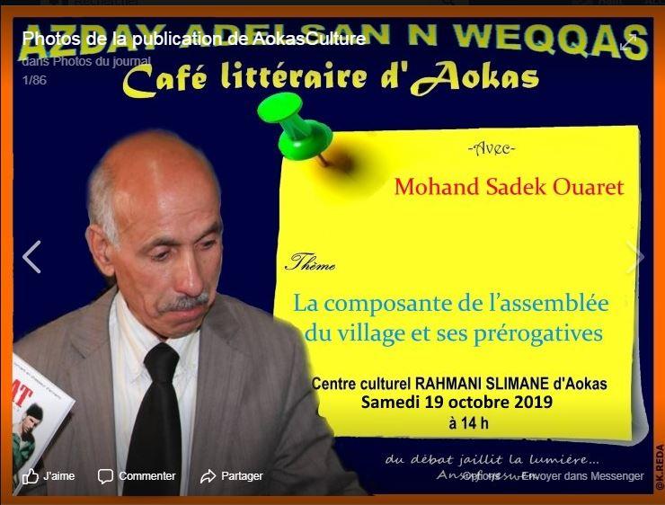 Mohand Sadek Ouaret à Aokas  le samedi 19 Octobre 2019 11233