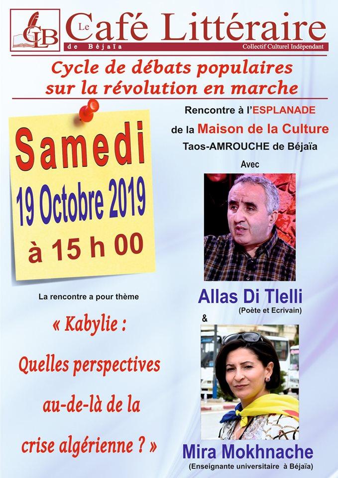 Le café littéraire de Bejaia invite l'écrivain- poète Allas D Tlelli et l'universitaire Mira Mokhnache  11234