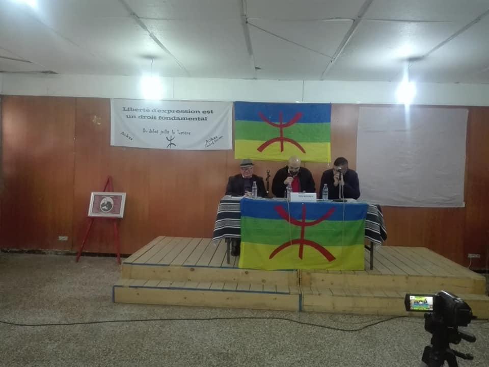 Nedjib Sidi Moussa  à Aokas le samedi 16 novembre 2019 11315