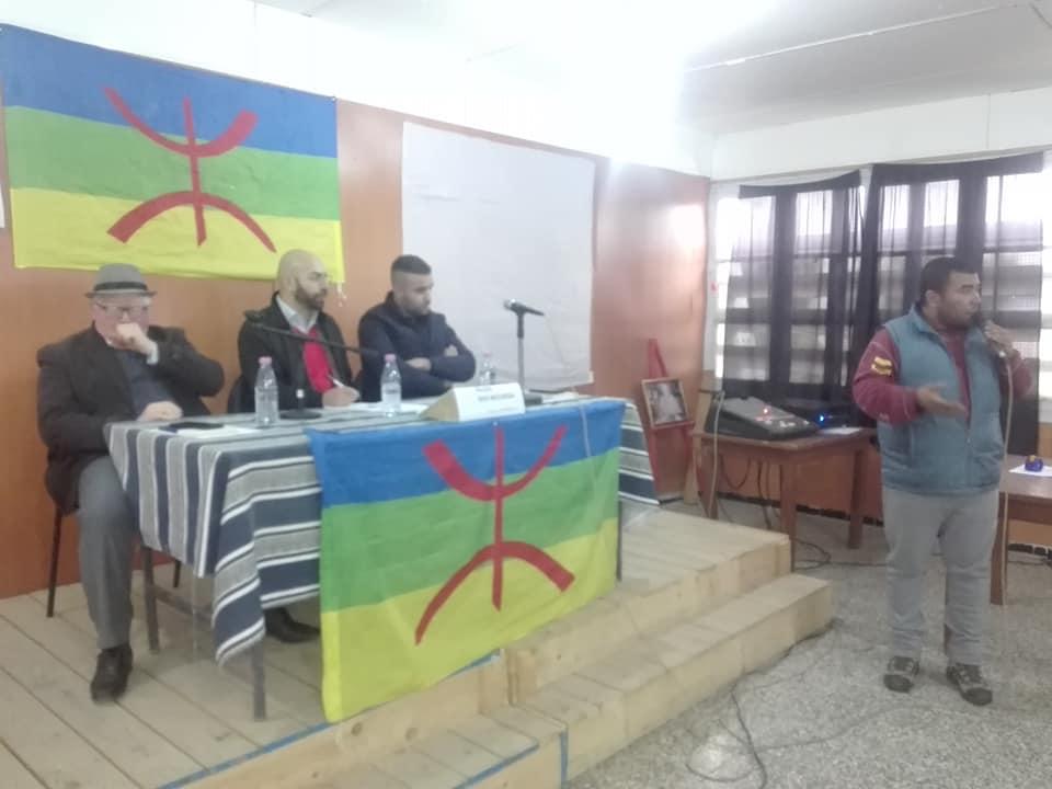 Nedjib Sidi Moussa  à Aokas le samedi 16 novembre 2019 11327