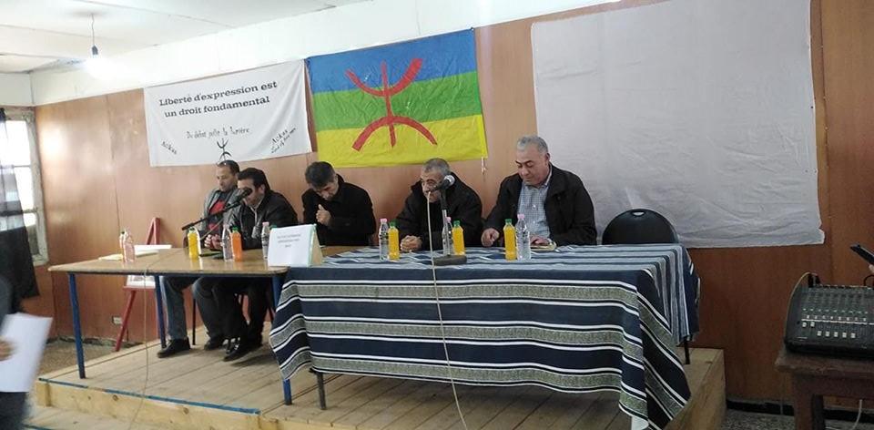 conférence du Pacte de l'alternative Démocratique à Aokas le mercredi 20 novembre 2019  11409