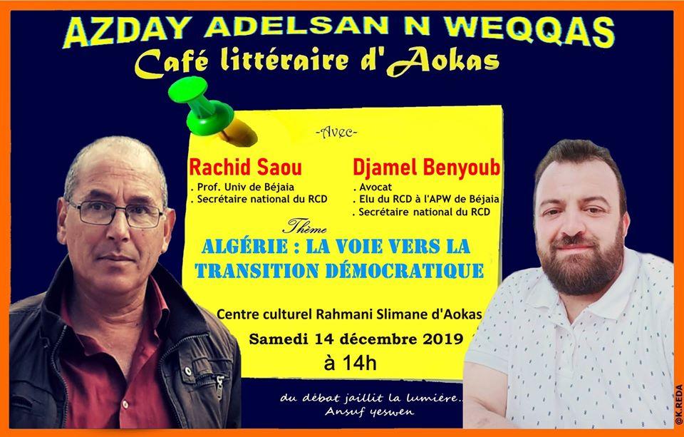 Rachid Saou et Djamel Benyoub, à Aokas le samedi 14 décembre 2019 11613