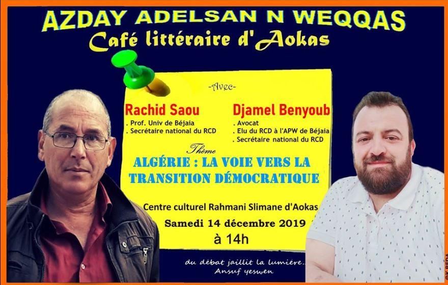 Rachid Saou et Djamel Benyoub, à Aokas le samedi 14 décembre 2019 11614