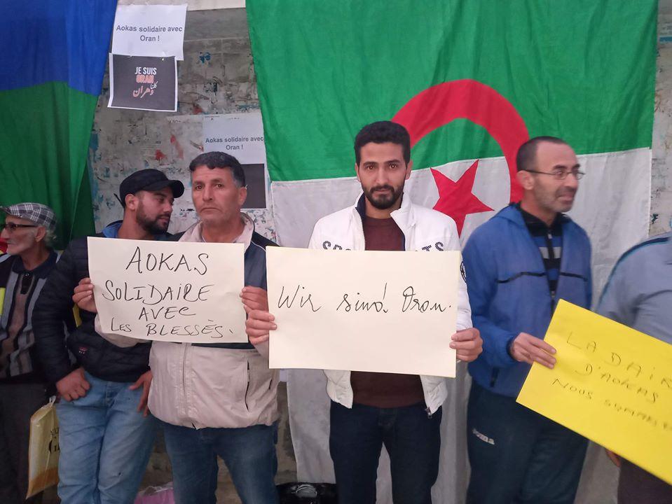 Rassemblement à Aokas en solidarité avec Oran le dimanche 15 décembre 2019 11644