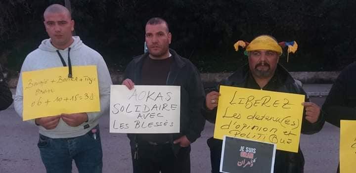 Rassemblement à Aokas en solidarité avec Oran le dimanche 15 décembre 2019 11649