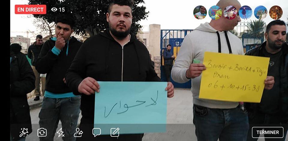 Rassemblement à Aokas en solidarité avec Oran le dimanche 15 décembre 2019 - Page 3 11677