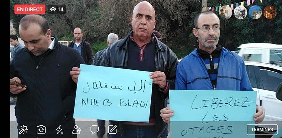Rassemblement à Aokas en solidarité avec Oran le dimanche 15 décembre 2019 - Page 3 11678