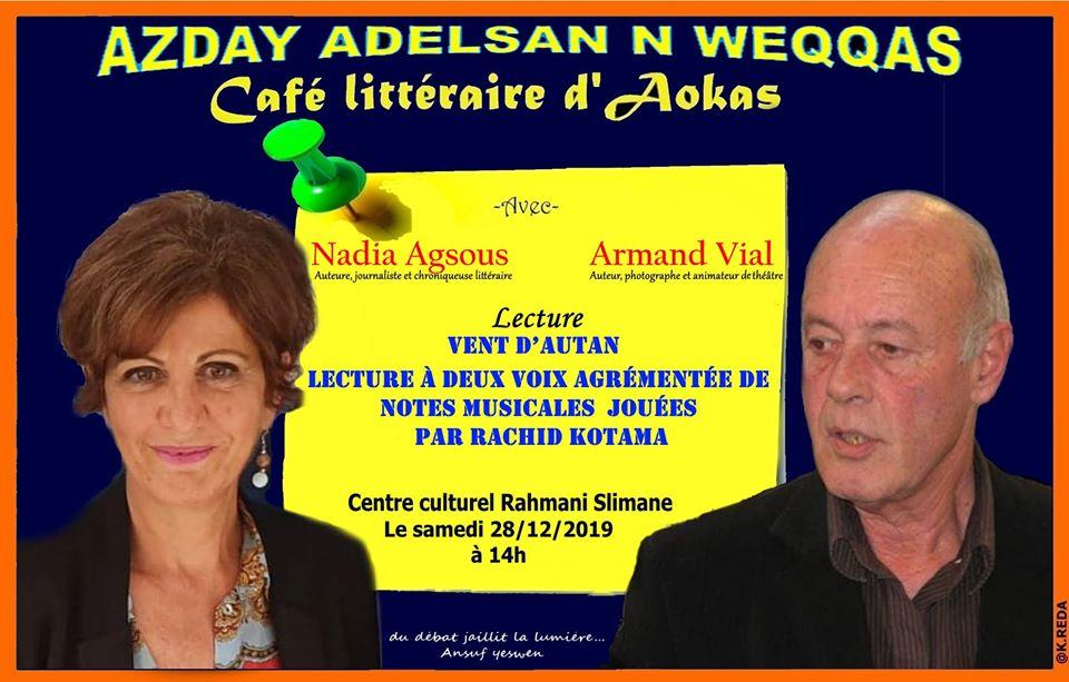 Nadia Agsous et Armand Vial Aokas le samedi 28 décembre 2019 11750
