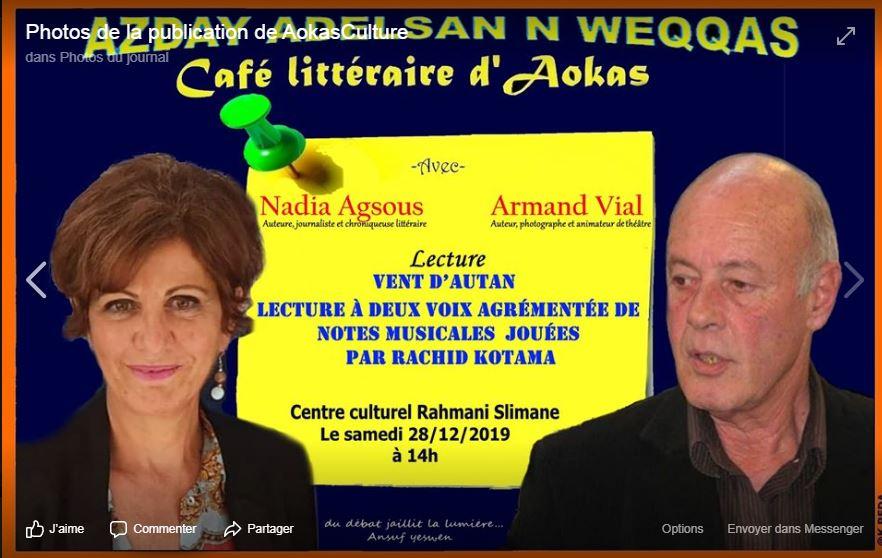 Nadia Agsous et Armand Vial Aokas le samedi 28 décembre 2019 11751