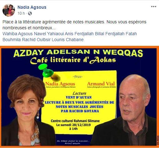 Nadia Agsous et Armand Vial Aokas le samedi 28 décembre 2019 11752