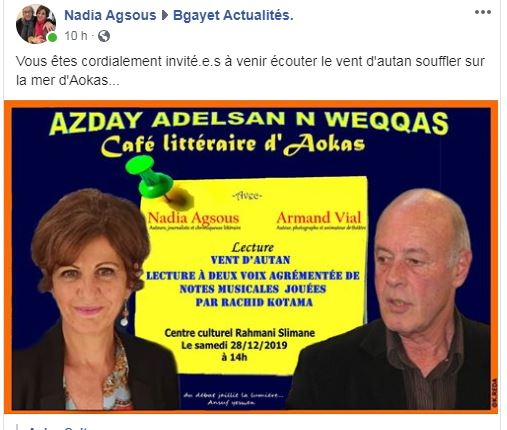 Nadia Agsous et Armand Vial Aokas le samedi 28 décembre 2019 11753