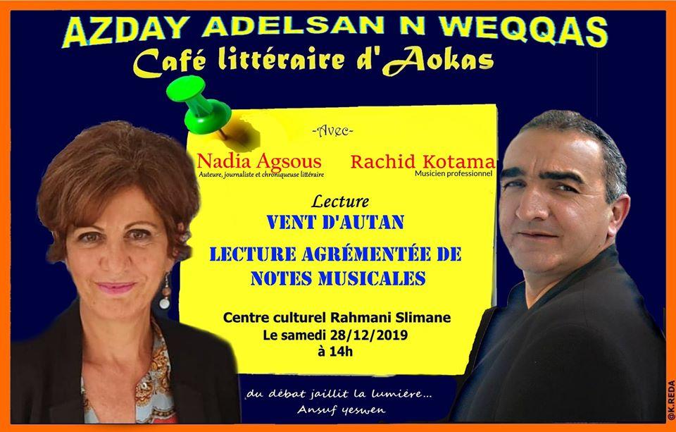 Nadia Agsous et Armand Vial Aokas le samedi 28 décembre 2019 11754