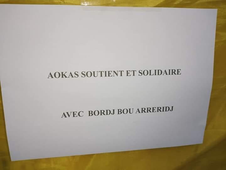 Aokas solidaire avec BBA 11797