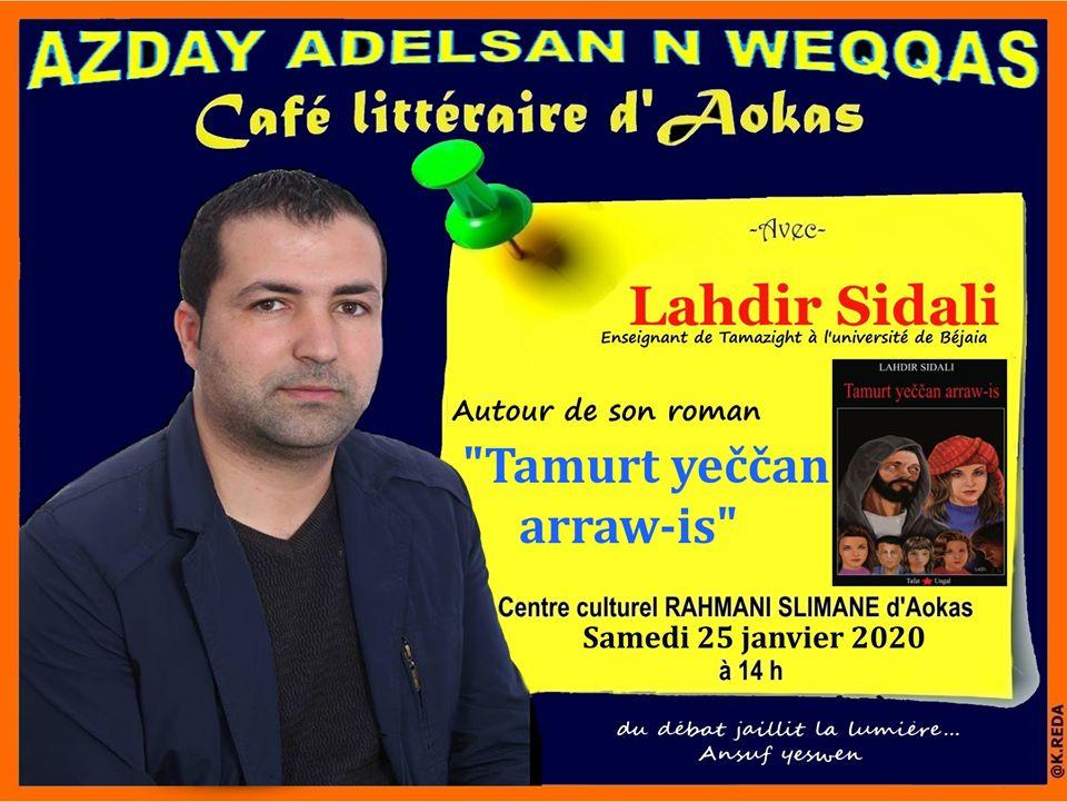 Lahdir Sidali  à Aokas le samedi 25 janvier 2020 11832
